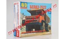 Сборная модель Карьерный самосвал БЕЛАЗ-7522 AVD Models KIT, масштабная модель, 1:43, 1/43, Автомобиль в деталях (by SSM)