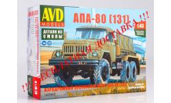 Сборная модель Аэродромный пусковой агрегат АПА-80 (131)   AVD Models KIT, масштабная модель, 1:43, 1/43, ЗИЛ