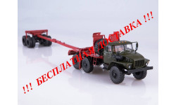 Миасский грузовик 43204-10 лесовоз с прицепом-роспуском АИСТ