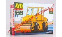 Сборная модель Каток ДУ-63   AVD Models KIT, масштабная модель, 1:43, 1/43