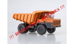 Карьерный самосвал БЕЛАЗ-540А (решётка с 5 поперечинами), оранжевый