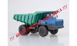 БЕЛАЗ-540А (решётка с 5 поперечинами), синий/зелёный