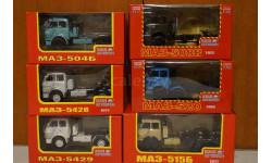 Коллекция тягачей МАЗ 500-ой серии 1/43 НАП