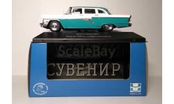 ГАЗ 13 из к/ф «Русский сувенир», масштабная модель, VVM, scale43