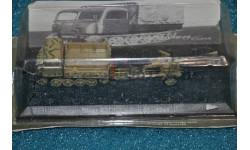 Steyr RSO/01 + Pak 40 - 1944