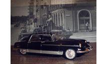 Citroen DS21 coach Henry Chaprone Majesty 1967 Norev, масштабная модель, Citroën, scale43