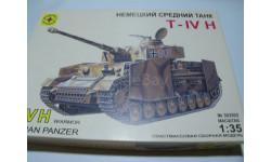 Немецкий танк T-IVH, сборные модели бронетехники, танков, бтт, Моделист, scale35