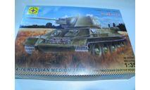 Советский танк Т-34-76 обр. 1942 года, сборные модели бронетехники, танков, бтт, Моделист, scale0