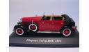 Hispano Suiza H6C, 1934, IXO/ Altayа, масштабная модель, Hispano-Suiza, 1:43, 1/43