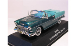 Chevrolet  Bel Air, 1955, Sun Star