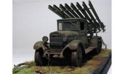 реактивный миномет БМ-13 'Катюша', образца 1941 года, сборные модели артиллерии, ARK Models, scale35