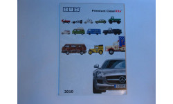 Каталог Premium Classixxs за 2010 год