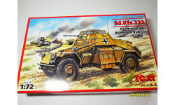 Германский легкий бронеавтомобиль Sd.Kfz.222