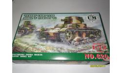 Британский легкий танк 'Vickers', модель Е, версия F, сборные модели бронетехники, танков, бтт, 1:72, 1/72, UM