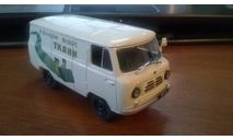 УАЗ-450 Доставка грузов. Автомобиль на службе N17, журнальная серия Автомобиль на службе (DeAgostini), scale43