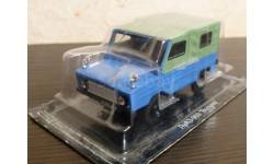 ЛуАЗ-969А Автолегенды СССР №70