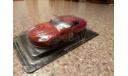 Суперкары №25 Aston Martin AMV8