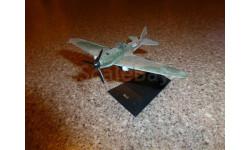 Легендарные самолеты №16 Ил-2