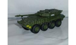 Боевые Машины Мира №8 - В1 Кентавр