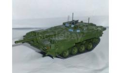 Боевые Машины Мира №10 - Танк Strv 103B