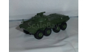 Русские танки №40 - БТР-90, журнальная серия Русские танки (GeFabbri) 1:72, 1/72