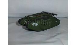 Танки Мира №34 Британский тяжелый танк Mark IV 'Самец'