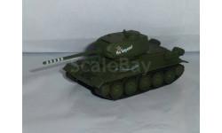 Танки Мира №1 Т-34-85