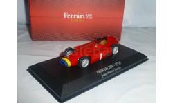 Ferrari D50. 1956 г., Atlas
