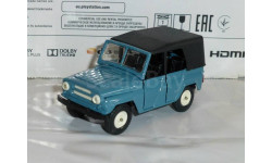 УАЗ 469, А34, без хрома, масштабная модель, 1:43, 1/43, Агат/Моссар/Тантал