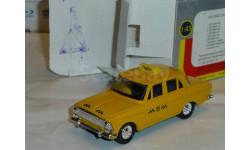 Москвич 408 такси, Агат, масштабная модель, 1:43, 1/43, Агат/Моссар/Тантал