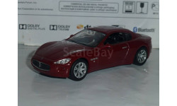 Суперкары №22 Maserati Granturismo, журнальная серия Суперкары (DeAgostini), 1:43, 1/43