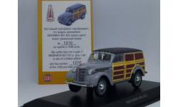 Москвич 401-422, DIP, масштабная модель, DiP Models, 1:43, 1/43