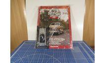 ГАЗ М20 №23 1/43 Deagostini, масштабная модель, scale43