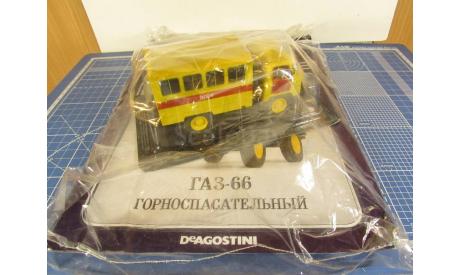 ГАЗ 66 Горноспасательный  1/43 Деагостини, масштабная модель, 1:43