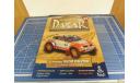 Журнал Dakar №21 Norev, литература по моделизму