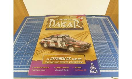 Журнал Dakar №36 Norev, литература по моделизму