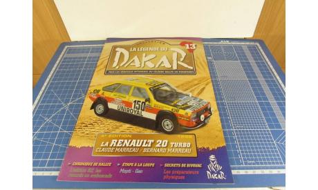 Журнал Dakar №13 Norev, литература по моделизму