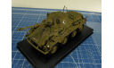SDKFZ 234/2 PUMA 1942 DeA 1/43, масштабная модель, 1:43, DeAgostini
