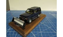 Discavery SNO-WAY 1/43 GM-Art, масштабная модель, 1:43, Land Rover