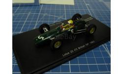 GP Lotus 25 1/43 Spark