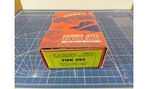 March Judd Kit #TMK 093 1/43 Tameo, масштабная модель, 1:43