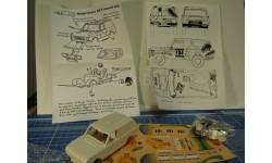 Range Rover ETT  1/43 Kit Gaffe