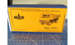 МАЗ 5551 1/43 SMM
