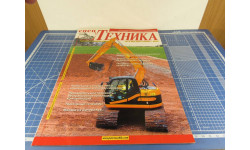 Журнал Спец Техника 2(23) 2005