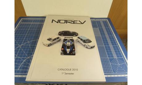 Norev Каталог 2010, литература по моделизму