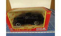 ГАЗ 11-415 1/43 НАП, масштабная модель, 1:43, Наш Автопром