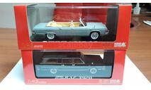 Наш Автопром ГАЗ-1405 и РАФ-3920 Юбилейная серия (в боксе) одним лотом, масштабная модель, ГАЗ-14 фаэтон, РАФ-3920, scale43