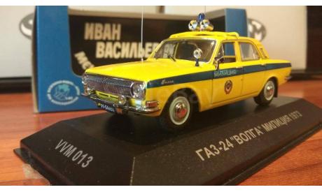 ГАЗ-24 ГАИ из фильма Иван Васильевич меняет профессию, IST/VVM, масштабная модель, scale43