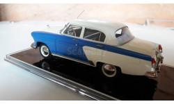 ICV145A ГАЗ М-21К «Волга» (синий/слоновая кость) 1958 г., масштабная модель, 1:43, 1/43