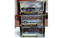 ГАЗ-14 Наш Автопром 3 модели одним лотом: ГАЗ-14 универсал, ГАЗ-14  фаэтон, ГАЗ-14, масштабная модель, scale43